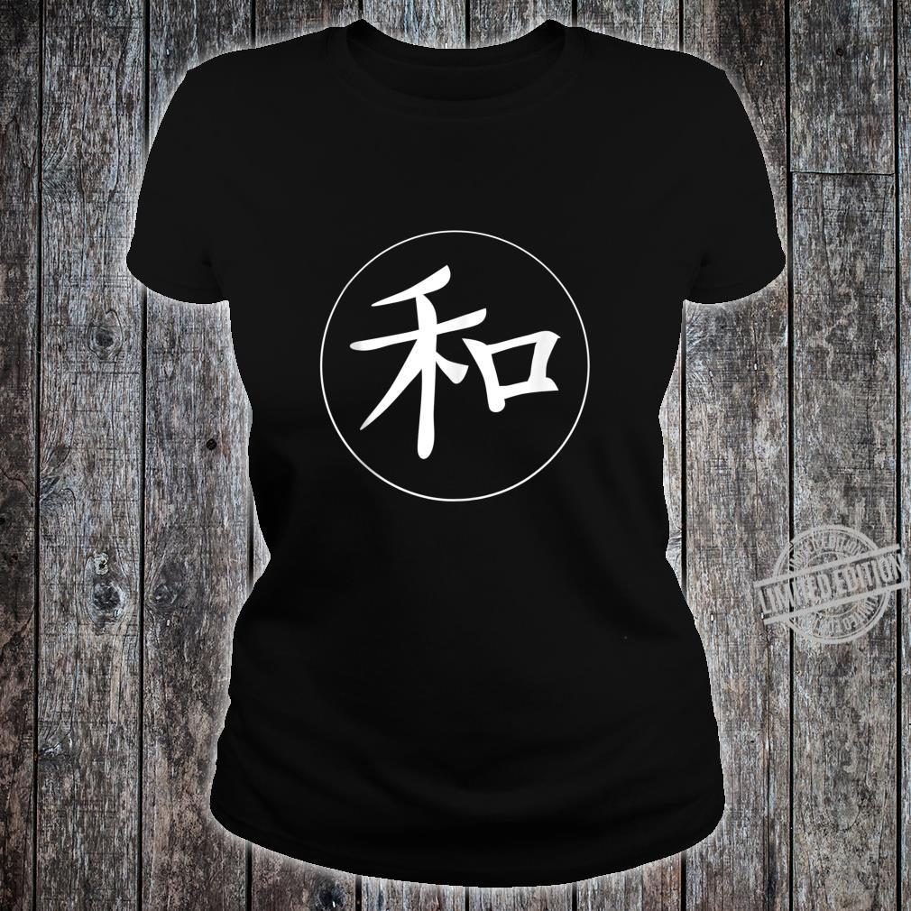 Peace Kanji Japanese Symbol Aesthetic Shirt